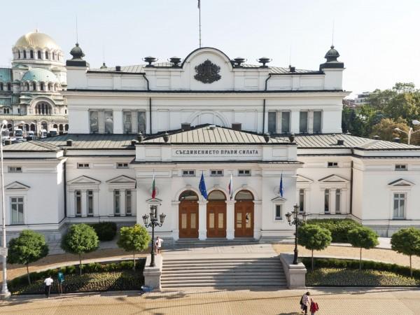 Депутатската великденска ваканция започна. По правилника на Народното събрание законотворците