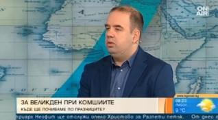 Половин милион българи тръгват на път за Великден
