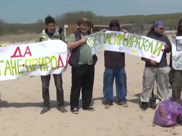 Любители на къмпингуването протестираха край екоплажа в защитената местност Иракли.