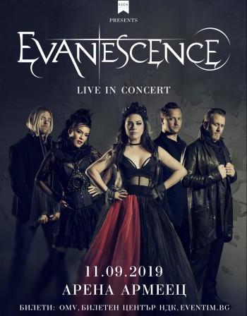 Evanescence с първи концерт в София