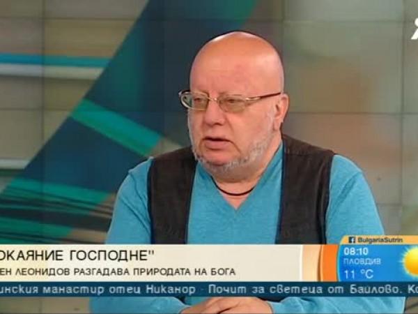 """В студиото на """"България сутрин"""" поетът и журналист Румен Леонидов"""