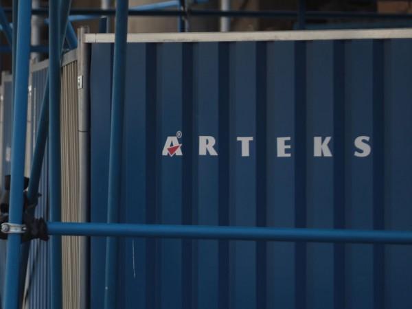 """Както се и закани фирма """"Артекс"""" обжалва заповедта на ДНСК"""