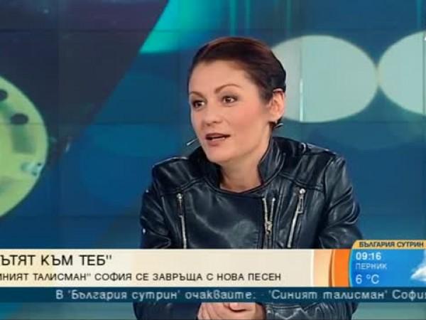 Певицата София Георгиева се завръща на музикалната сцена с нова