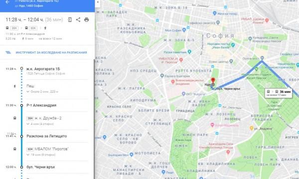 Veche I V Sofiya Navigaciya S Gradski Transport V Google Maps Dnes