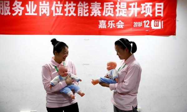 Китайското население с пик през 2023 г. След това - идват проблеми