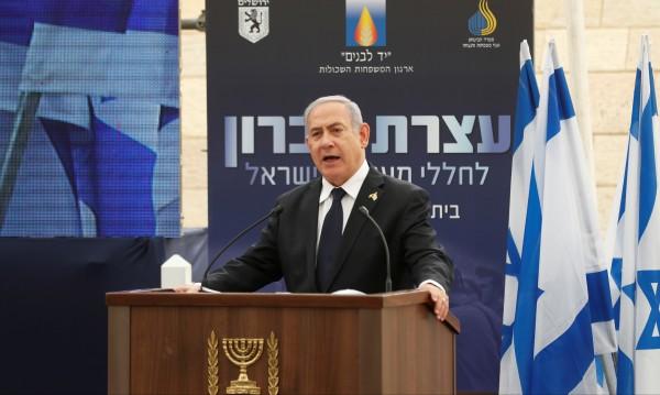 Израел няма да позволи на Иран да се сдобие с ядрени оръжия