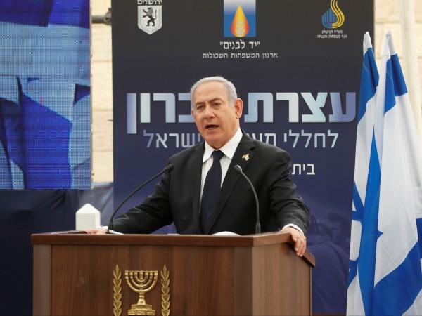 Израелският премиер Бенямин Нетаняху заяви, че Израел няма да позволи