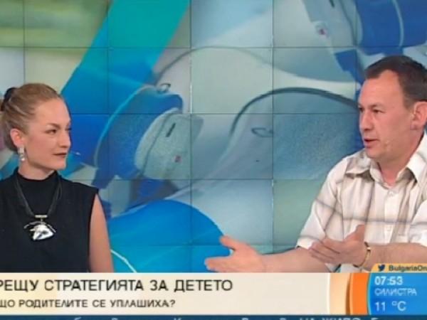 Нов сериозен протест се очертава в българското общество, след като