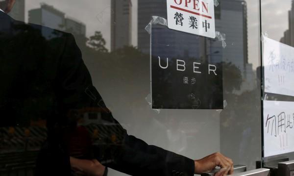 Uber подхожда консервативно при IPO-то си