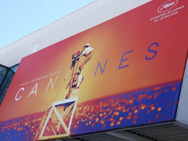 Седемдесет и второто издание на кинофестивала в Кан ще бъде