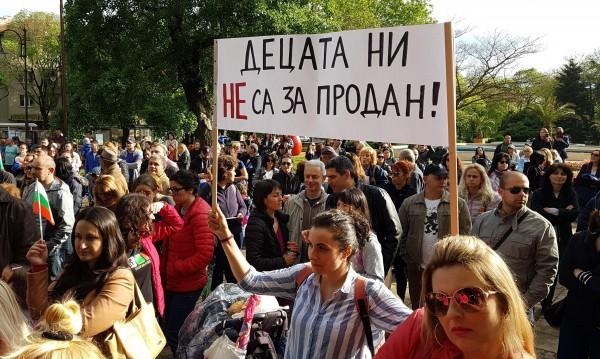 Родители за Стратегията: Недопустимо е НПО-та да променят законите!
