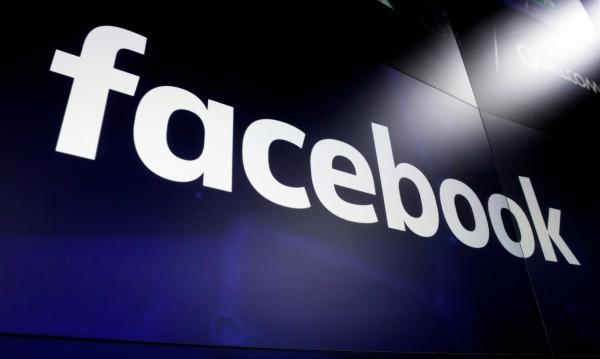 Заради стрелбата в Нова Зеландия: Facebook  сменя правилата