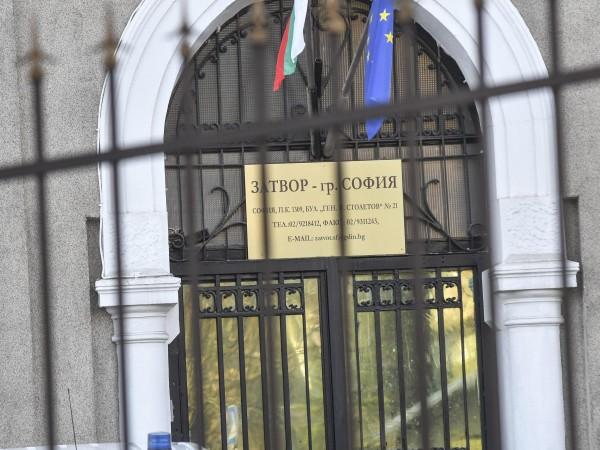 Върховният административен съд отмени заповед на шефа на затворите от