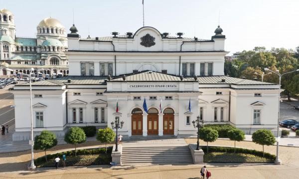 Нова депутатка положи клетва, заема мястото на Танева