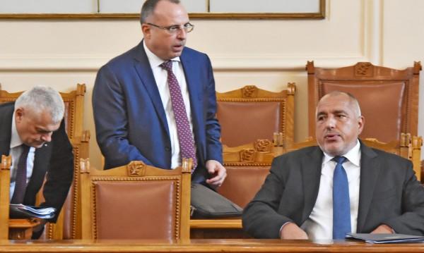 "След призива на Борисов: Уволниха зам.-шефката на ДФ ""Земеделие"""