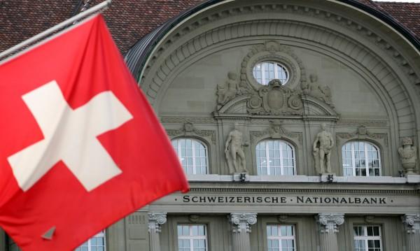 Вратите се отвориха: Швейцария премахва ограничения за българи