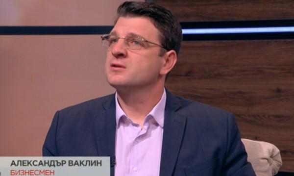 Бизнесменът Ваклин е готов да се изправи очи в очи с Иванчева