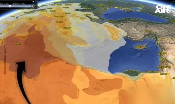 Сахара пак се пренесе у нас, във въздуха ни - пустинен пясък