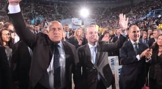 ГЕРБ атакува на вота: Силни сме, защото сме заедно!