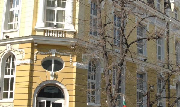 Забрава: Декларациите на властта масово с пропуснати имоти