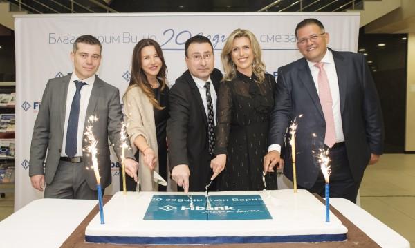 Fibank отпразнува 20 години във Варна