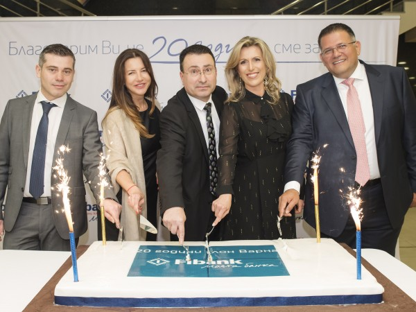 Fibank (Първа инвестиционна банка) отбеляза със стилно събитие 20- годишнината