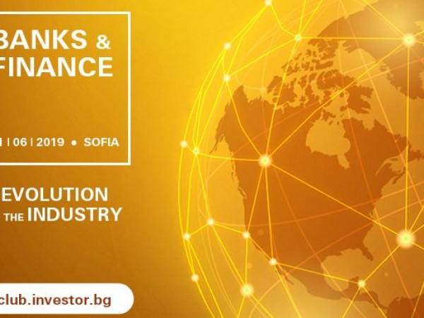 Кои са макроикономическите предпоставки за развитието на финансовия сектори и
