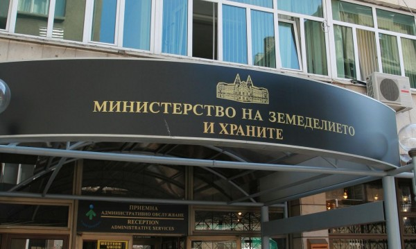 Чавдар Маринов е новият зам.-министър на земеделието