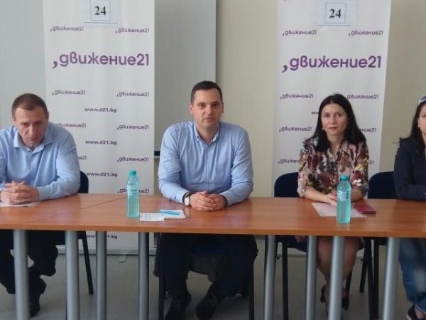 """На среща в Бургас, водачът на листата на """"Движение 21"""""""