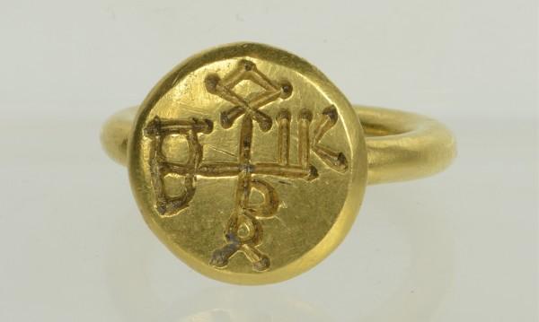 От 24 до 30 май мечът и пръстенът на хан Кубрат - в София