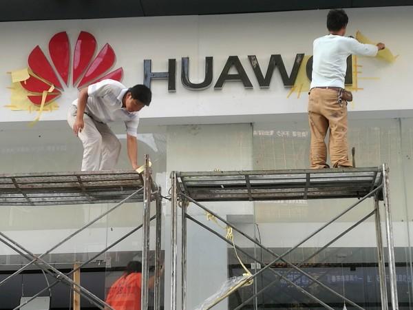 Това е моментът, който Huawei Technologies очакваше.Производители на чипове, включително