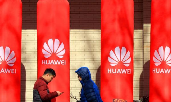Huawei: САЩ подценяват силата ни!
