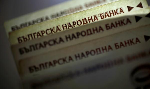 Българинът развързва кесията - харчи за курорт, техника и ремонти