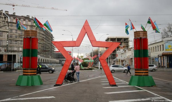 Приднестровието - една кървяща рана на 200 км от ЕС