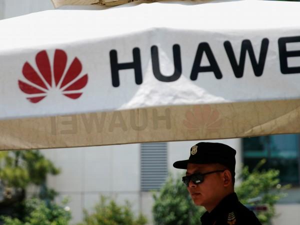 Huawei Technologies Co., една от най-глобалните компании в Китай, все