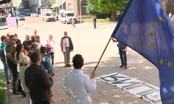 """Нов протест на жителите на """"Горубляне"""", искат вето от Радев"""