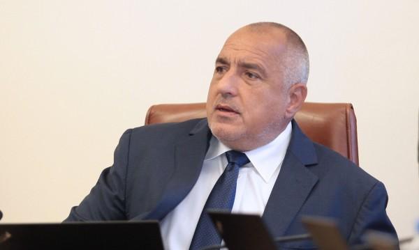 Борисов се похвали: Всичко добро в държавата - когато ГЕРБ управлява!