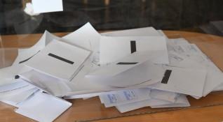 На финала: ГЕРБ дръпна на БСП, ВМРО с единия крак в ЕП