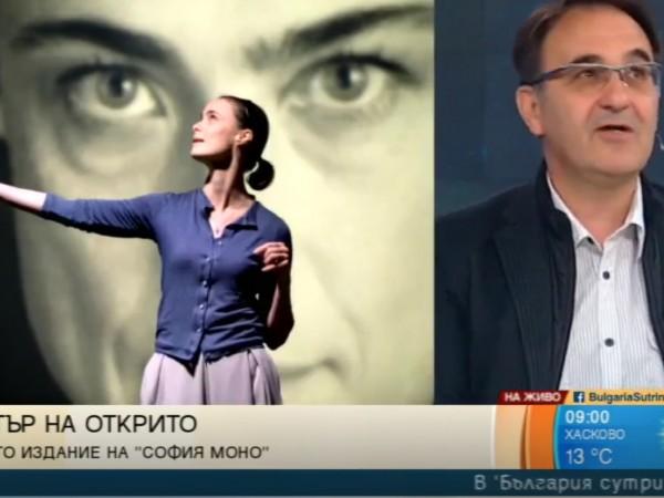 Йоана Буковска, Захари Бахаров, Мариус Куркински и Камен Донев са