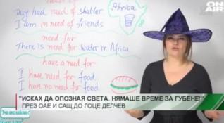 След кариера в ОАЕ и САЩ: Българка се завърна в родния Гоце Делчев