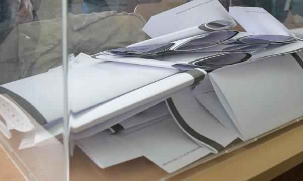 ГЕРБ праща 7 евродепутати, БСП с един по-малко, ДПС - 3