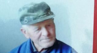 Търсят 86-годишния Исмаил от Друмево. Виждали ли сте го?