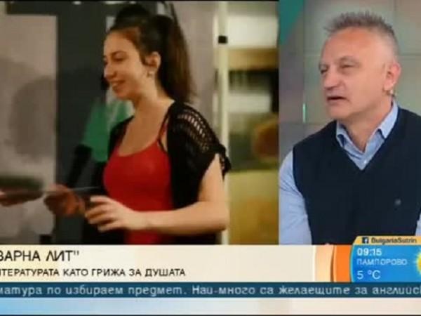"""След по-малко от седмица стартира третото издание на """"Варна Лит"""""""
