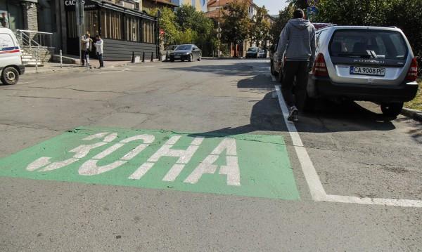 Зоните за паркиране в София няма да работят днес и утре