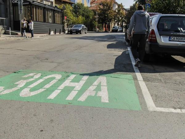 Зоните за паркиране в столицата няма да работят днес и