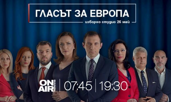 Bulgaria ON AIR с извънредни студиа и включвания на евровота