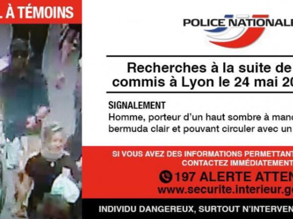 Полицията има ДНК от атентатора в Лион, съобщиха от БНР.