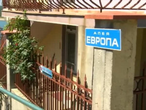 """В село Резово се намира алея """"Европа"""". На нея се"""