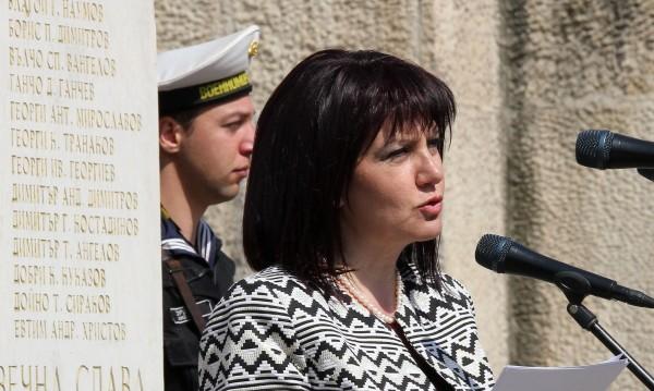 Караянчева: Гласувам за здравия разум