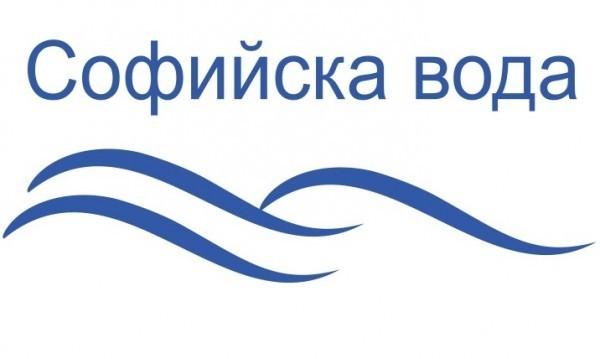 Части от София остават без вода в понеделник
